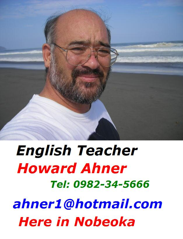 English Teacher: Howard Ahner Tel: 0982-34-5666